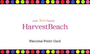 HBポイントカード